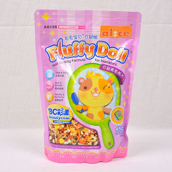 ALICE AE135 Fluffy Doll Hair Beauty For Hamster 450gr Small Animal Food Alice