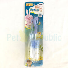 ALICE AE44 Spazzo Blue Bottle Brush - Pet Republic Jakarta