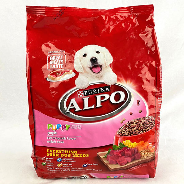 ALPO Puppy Beef Liver and Vegetable 2.6kg Dog Food Dry Alpo