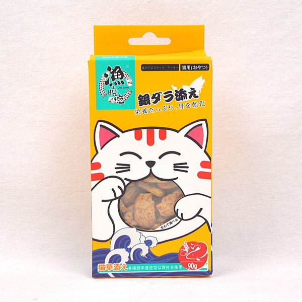 AMEDOD Codfish Biscuit With Catmint 90g Cat Snack Amedod