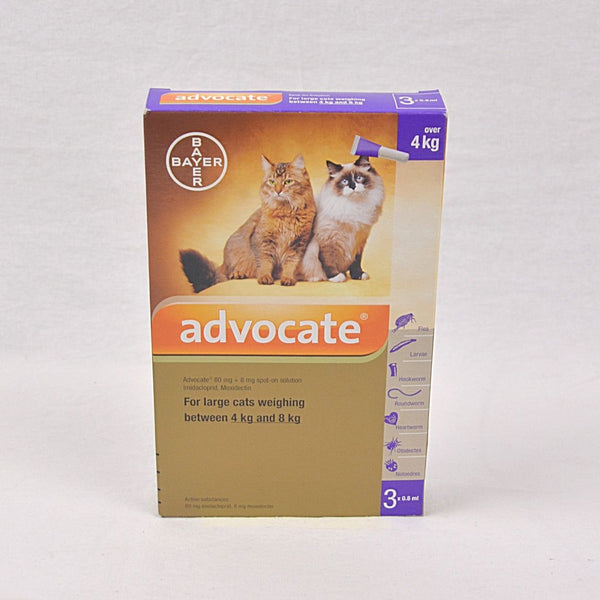 BAYER Advocate For Large Cat 4kg-8kg 1pcs Pet Medicated Care Bayer