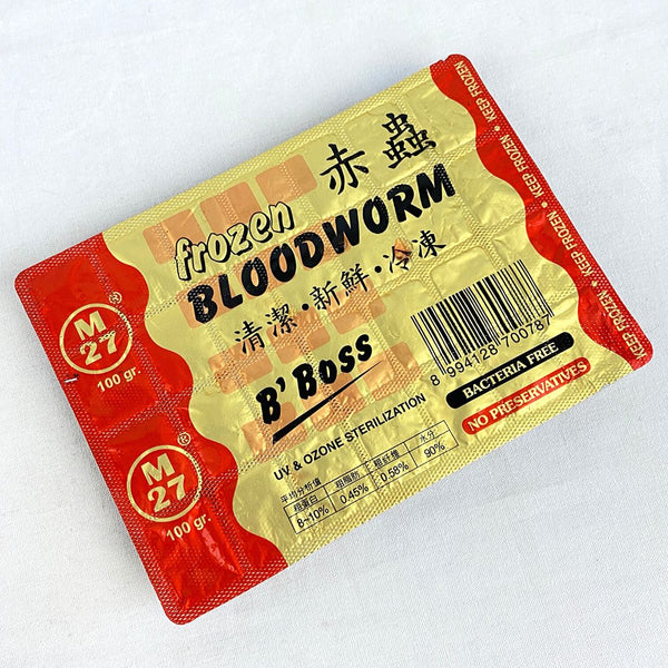 B'Boss Frozen Bloodworm M27 100gr Fish Food M27