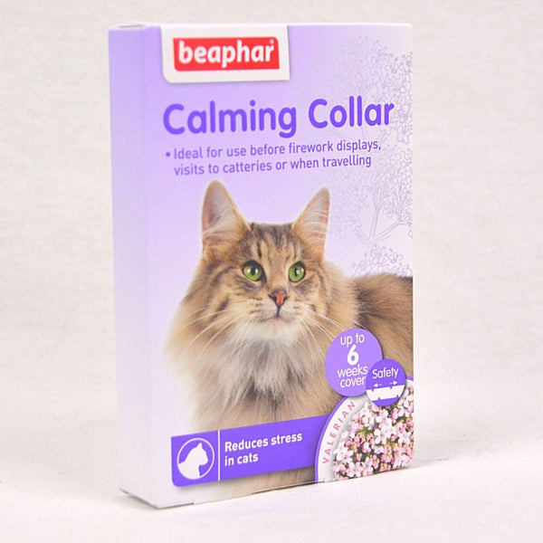 BEAPHAR Calming Collar For Cats Pet Medicated Care Beaphar