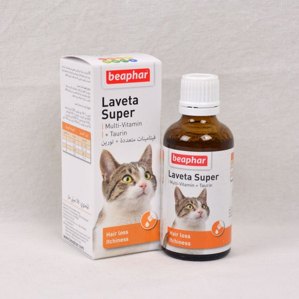 BEAPHAR Laveta Super Cat 50ml Pet Vitamin and Supplement Beaphar