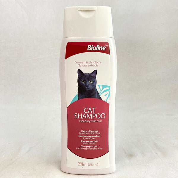 BIOLINE Cat Shampoo 250ml Grooming Shampoo and Conditioner Bioline