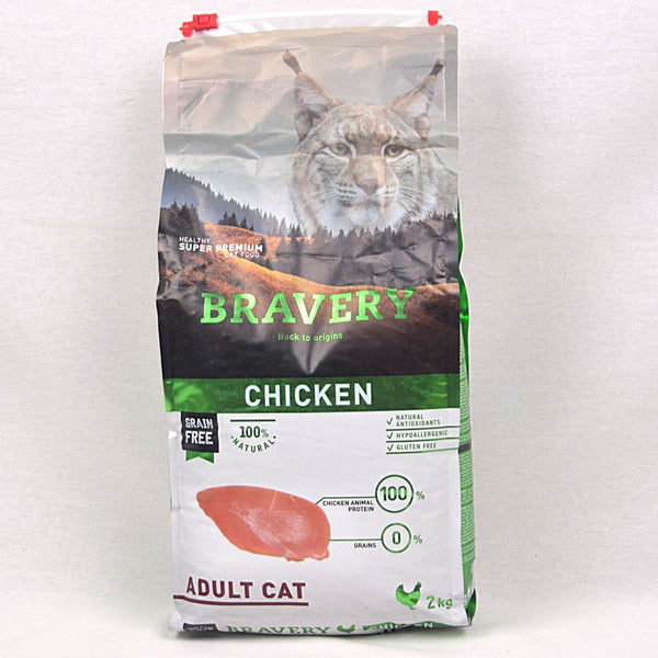 BRAVERY Adult Cat Chicken 2kg Cat Dry Food Bravery