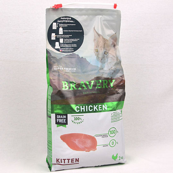 BRAVERY Kitten Chicken 2kg Cat Dry Food Bravery