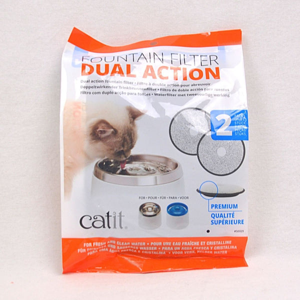 CATIT Fountain Replacement Filter 2 pcs Pet Drinking Cat It