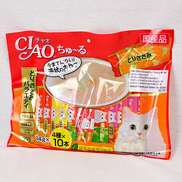 CIAO Liquid Cat Snack Chicken Fillet Variety 4pcs Cat Snack Ciao