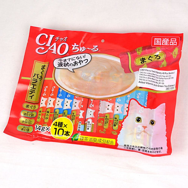 CIAO Liquid Cat Snack Tuna Variety 40pcs Series 1 Cat Snack Ciao