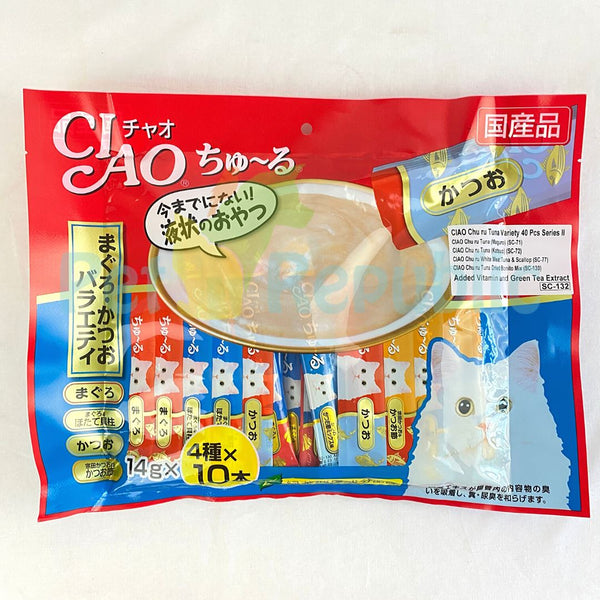 CIAO Liquid Cat Snack Tuna Variety 40pcs Series 2 Cat Snack Ciao