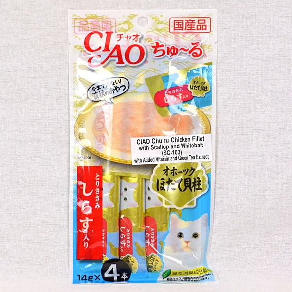 CIAO SC103 Chicken Fillet With Scallop and White Ball 4pcs Cat Snack Ciao