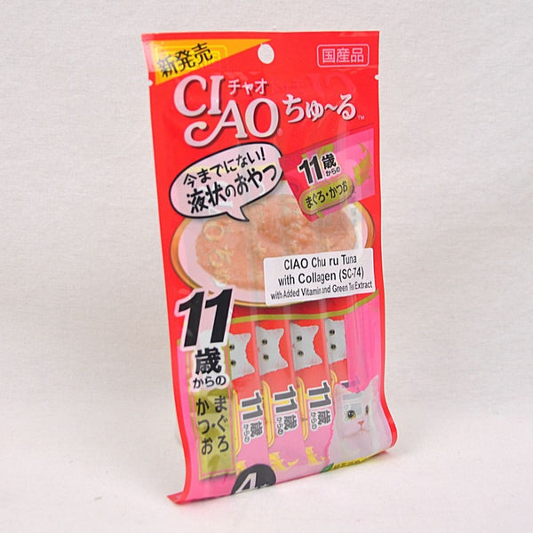 CIAO SC74 Cat Liquid Tuna with Collagen 4pcs Cat Snack Ciao