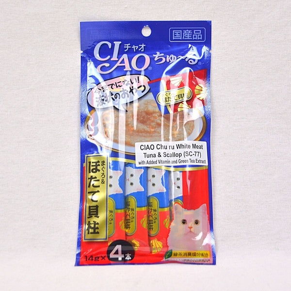 CIAO SC77 Cat Liquid White Meat and Scallop 4pcs Cat Snack Ciao