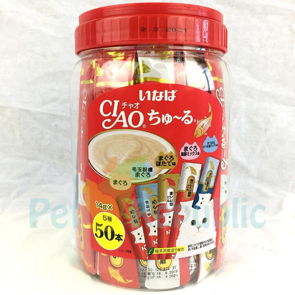 CIAO TSC11T Liquid Churu Tuna Variety Flavor 50pcs - Pet Republic Jakarta