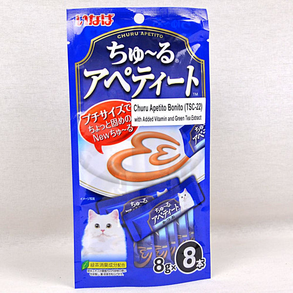 CIAO TSC22 Churu Apetito Tuna Bonito 8pcs Cat Snack Ciao