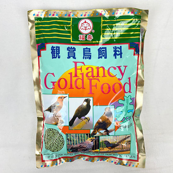 CMK FANCY Gold Food Bird 450g Bird Food CMK