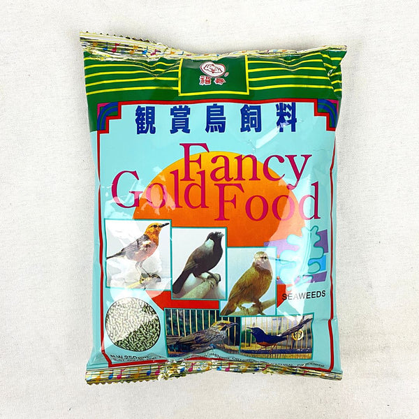 CMK FANCY Gold Food Seaweeds 250g Bird Food CMK