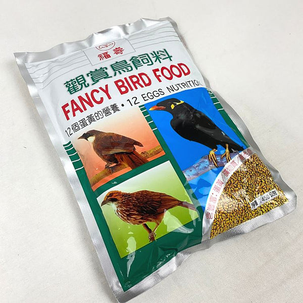 CMK FANCY New Design 450G Bird Food CMK