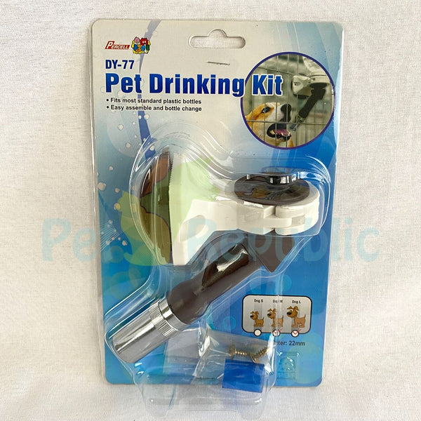DYL DY77 Pet Drinking Kit Nozzle 22m Pet Drinking DYL