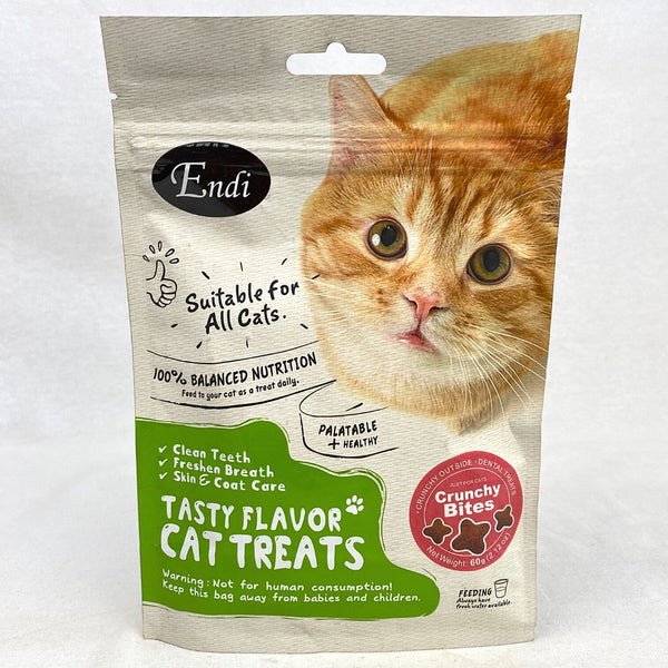 ENDI Cat Treat Shrimp Flavour Star Shape 60gr Cat Snack Endi