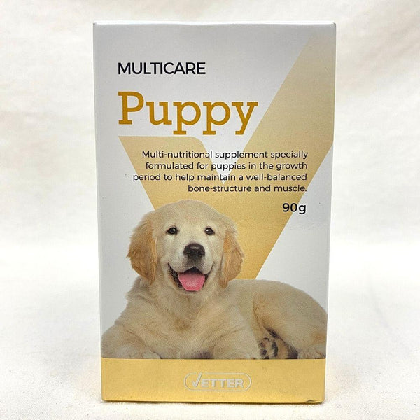 FITPET Vitamin Anjing Vetter Puppy Multicare 90g Pet Vitamin and Supplement Fitpet