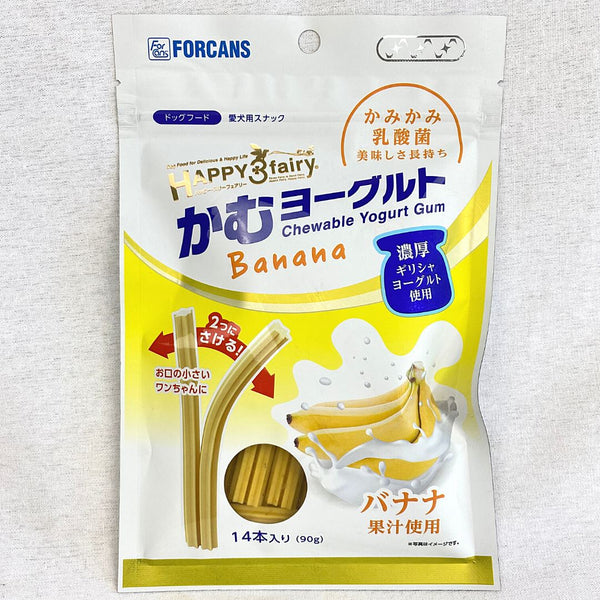 FORCANS Yogurt Banana 90g Dog Dental Chew Forcans