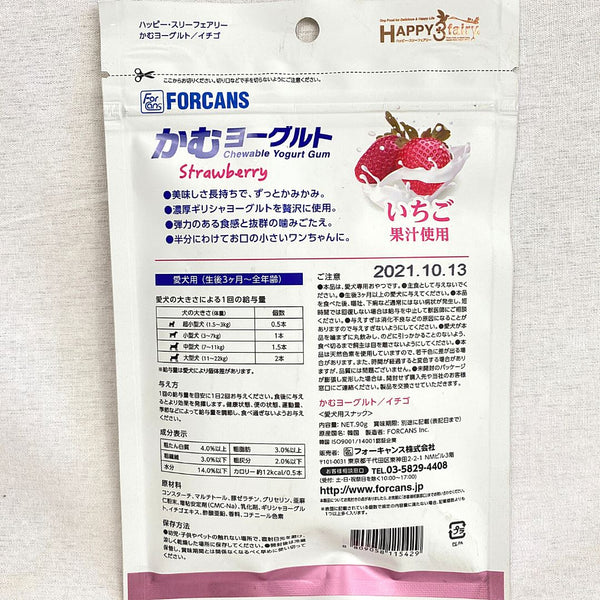 FORCANS Yogurt Strawberry 90g Dog Dental Chew Forcans