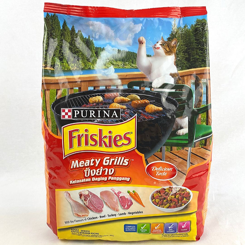 FRISKIES Adult Meaty Grills 3kg Cat Dry Food Friskies