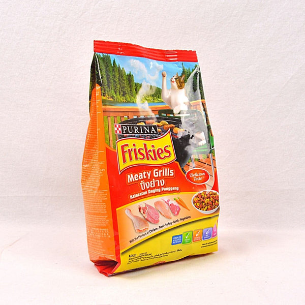 FRISKIES Adult Meaty Grills 450gr Cat Dry Food Friskies
