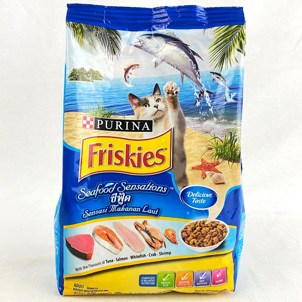 FRISKIES Adult Seafood Sensations 450g Cat Dry Food Friskies