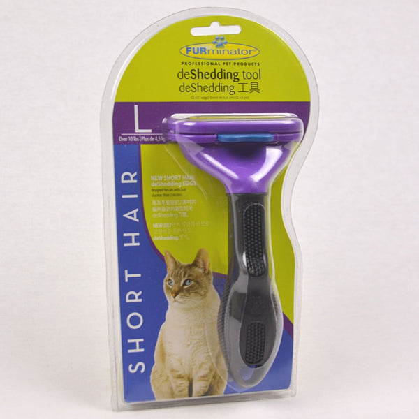 FURMINATOR Cat Short Hair Large Grooming Tools Furminator