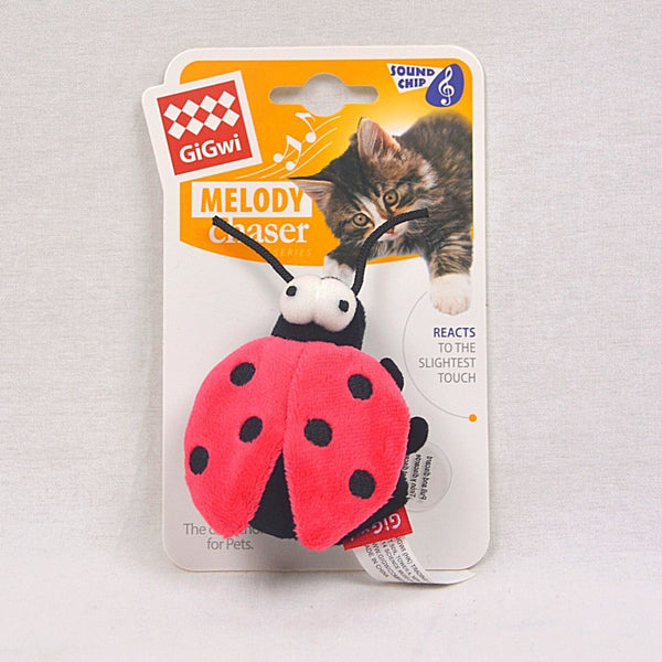 GIGWI Beetle Melody Chaser With Activated Sound Chip Cat Toy Gigwi