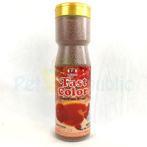 HAIFENG Gold Fish Fast Color Small 260gr - Pet Republic Jakarta
