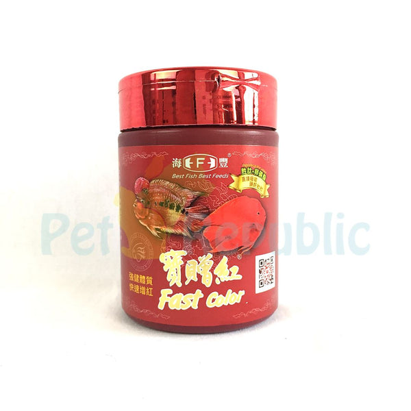 HAIFENG Pao Cheng Hong Blood Parrot and Louhan Medium 80gr - Pet Republic Jakarta