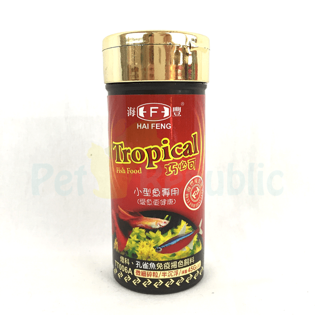 HAIFENG Tropical Mini Tetra 45gr - Pet Republic Jakarta