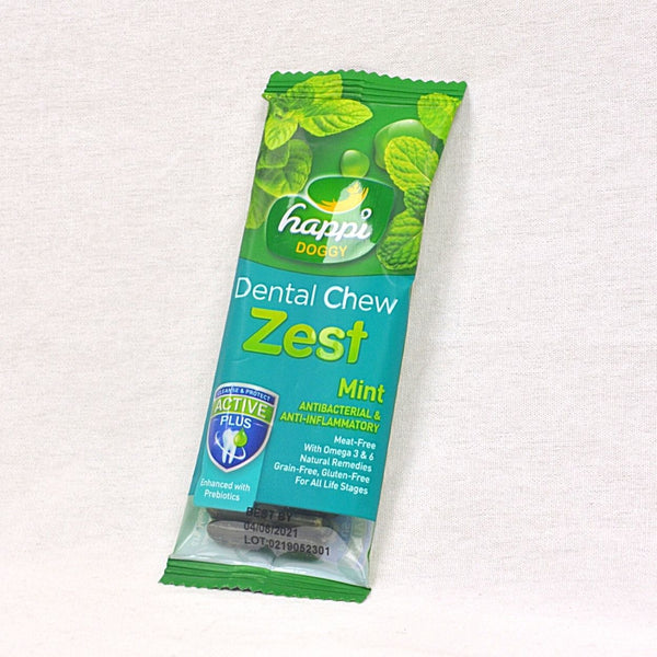 HAPPIDOGGY Zest Mint Regular 11gr Dog Dental Chew Happi Doggy