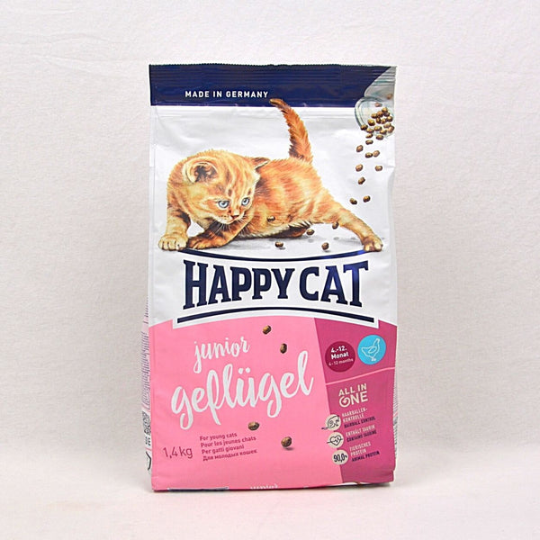 HAPPYCAT Junior Poultry (Geflugel) 1,4kg Cat Dry Food Happy Pet