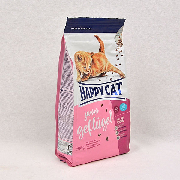 HAPPYCAT Junior Poultry (Geflugel) 300g Cat Dry Food Happy Pet