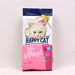 HAPPYCAT Kitten Poultry (Geflugel) 300G Cat Dry Food Happy Pet