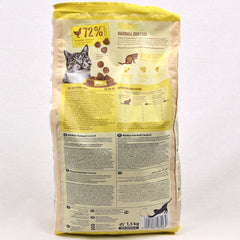 HAPPYCAT Minkas Hairball Control 1.5kg Cat Dry Food Happy Cat