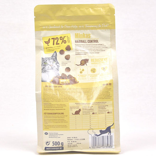HAPPYCAT Minkas Hairball Control 500g Cat Dry Food Happy Pet