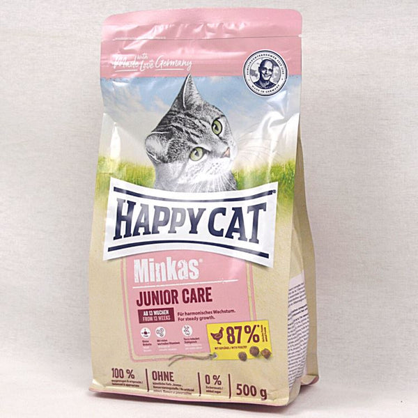 HAPPYCAT Minkas Junior Care 500g Cat Dry Food Happy Cat