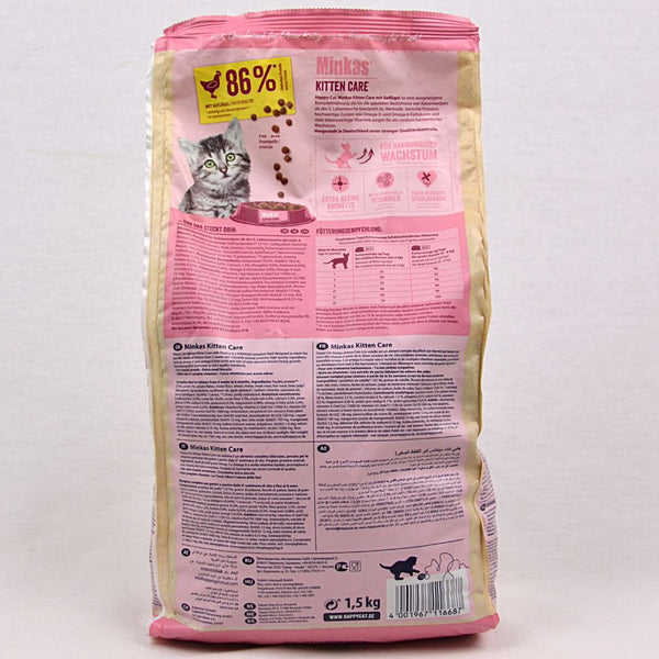 HAPPYCAT Minkas Kitten Care 1.5 Kg Cat Dry Food Happy Cat