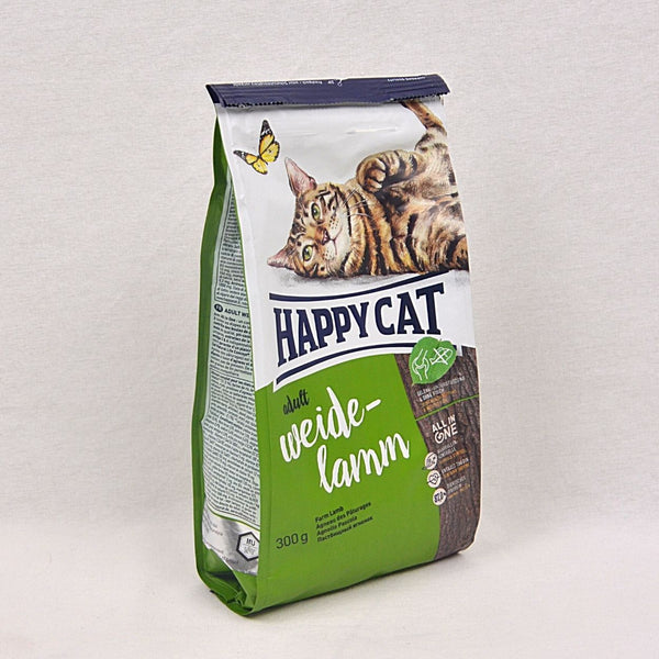 HAPPYCAT Supreme Adult Farm Lamb 300gr Cat Dry Food Happy Pet