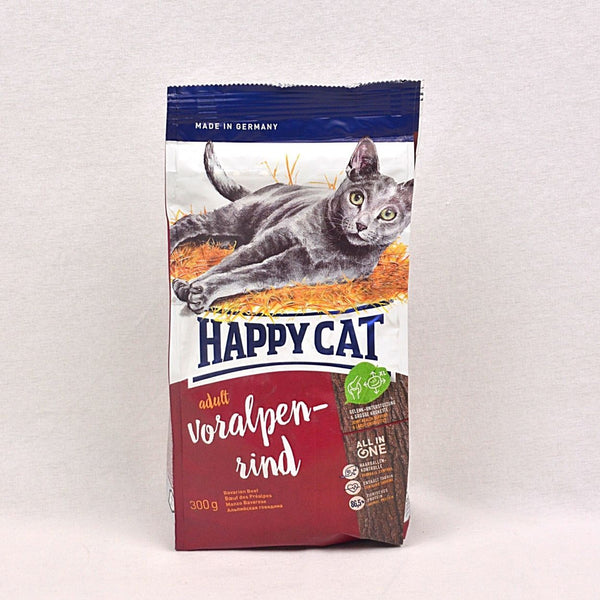 HAPPYCAT Supreme Bavarian Beef 300gr Cat Dry Food Happy Pet