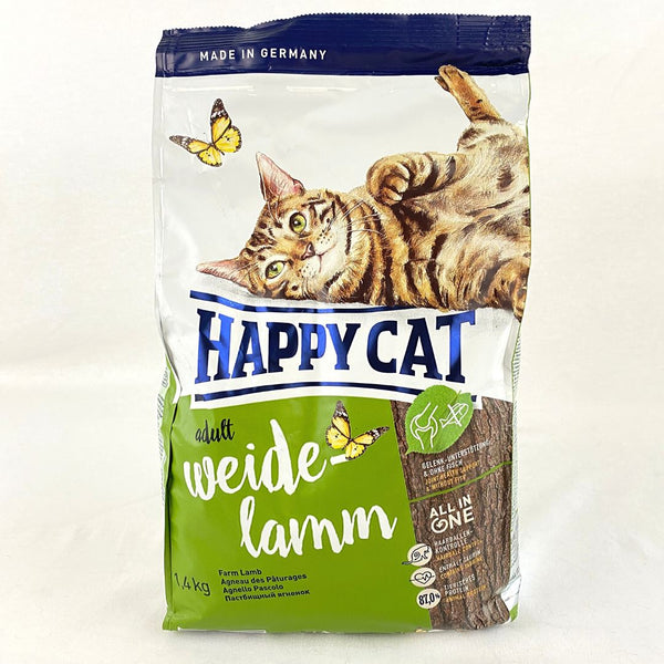 HAPPYCAT Supreme Farm Lamb 1.4kg Cat Dry Food Happy Cat