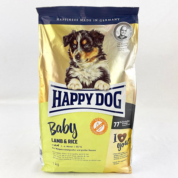 HAPPYDOG Supreme Young Baby Lamb and Rice 1kg Dog Food Dry Happy Dog