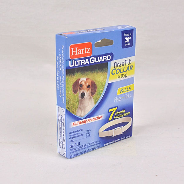 HARTZ 2 in 1 Flea and Tick Collar Puppy Grooming Medicated Care Hartz