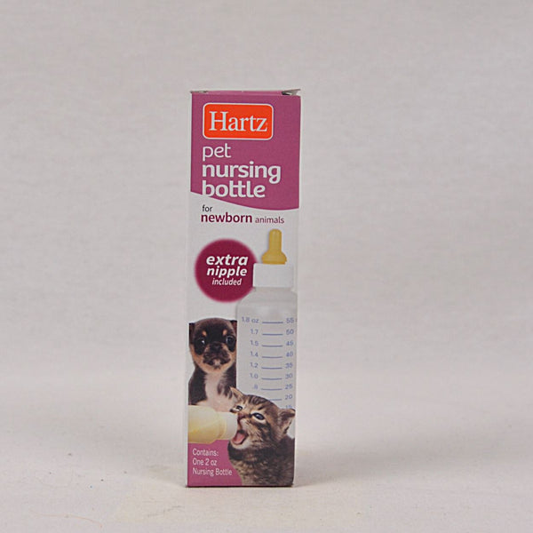 HARTZ Pet Nursing Bottle 2oz Pet Nursing Care Hartz